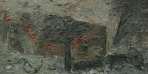 froideur 100x50 2009
